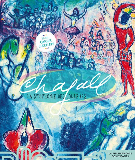 Couverture cahier d'activités Chagall