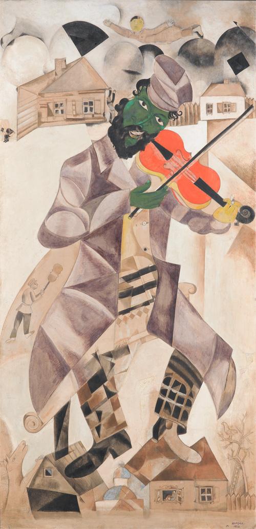 La Musique, premier panneau pour le Théâtre d'art juif