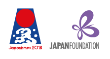 Japonismes 2018 et Japan Foundation